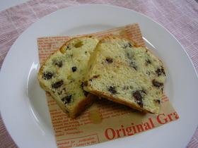 ノンオイル*チョコパウンドケーキ