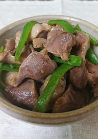 [低糖質・ダイエット]砂肝とピーマン炒め