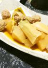 ぶつ切りネギと大根のシミシミ〜な煮物