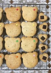 いちごパウダー入り型抜きクッキー