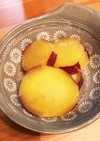 レンジで簡単☆サツマイモの煮物