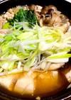 たっぷり葱と生姜の木の子鍋