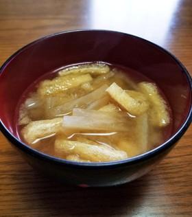 ☆大根・油揚げのお味噌汁☆