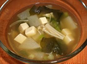 和の食材を使って、洋風味のヘルシースープ