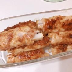 大根の豚肉巻き(味噌味)