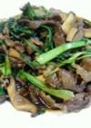 春菊と牛肉の甘辛炒め☆野菜炒め#ソテー