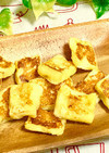 冷凍OK☆フレンチトースト-離乳食中期-