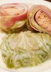 鮭のベーコン巻きクリームロール白菜