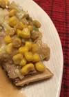 とうきびとキャベツと鮭のちゃんちゃ焼き
