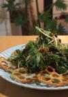 西川農藝菜種油で ☆ 春菊と蓮根のサラダ