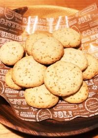 ドングリクッキー