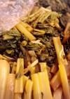 大根の葉の醤油の漬物