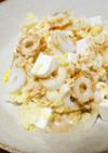 白菜・クリチ・竹輪の和風サラダ
