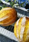 しっとりふわふわのかぼちゃパン