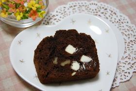 ココア&クリームチーズのパウンドケーキ