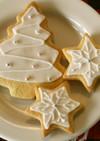 型抜きクッキー(マーガリン使用)