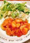 簡単ぷりぷり♡エビチリとアボカドのサラダ