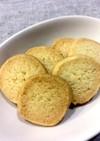 米粉のさくさくクッキー