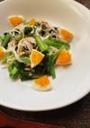 小松菜、ツナ、カニカマの半熟卵韓国サラダ