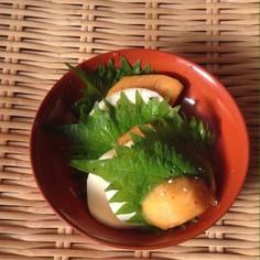 青シソと柿のカプレーゼ