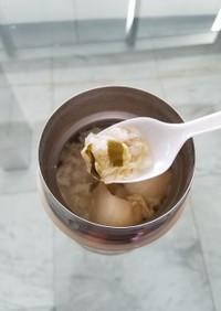スープジャーランチ 卵スープ