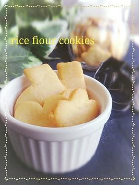 サラダ油de簡単*米粉のサクサククッキー
