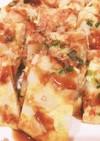 長芋と卵チーズのふわふわ焼き