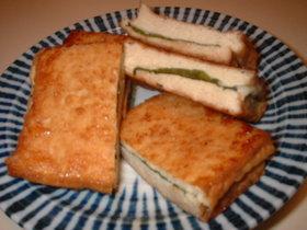 厚揚げのチーズ大葉挟み焼き
