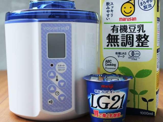 豆乳 ヨーグルト メーカー