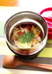 スープジャーで簡単★ベーコントマトスープ