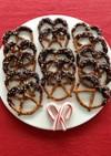 クリスマス : チョコレートプレッツェル