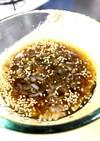 酢タマネギドレッシング
