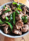 牛こま肉とピーマンの甘辛炒め
