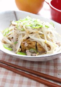 ✿塩糀鍋で厚揚げひき肉もやしあんかけ✿