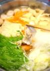 ピラピラ野菜のしゃぶしゃぶ鍋