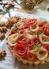りんごと洋梨の薔薇カスタードパイ