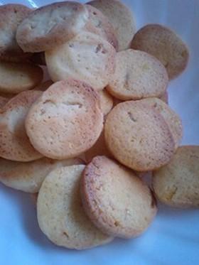 い~におい!柚子クッキー☆