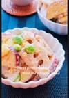 さつま芋と蓮根の味噌マヨサラダ