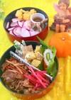 牛肉入りきんぴら 野菜サラダ 糖質制限