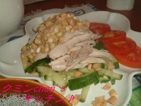 棒棒鶏 ~辛みナシの手作りゴマソース~