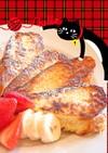【牛乳なし】簡単・絶品フレンチトースト