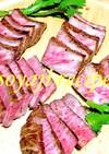 和牛燻製ステーキ ローストビーフキャンプ