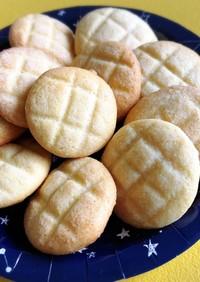 メロンパンクッキー~薄力粉ver.~