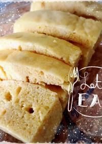 離乳食後期☆HM簡単レンジで蒸しパン