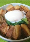 間違いない美味しさ☆豚の角煮丼