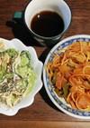 ナポリタンと切り昆布入り温野菜サラダ