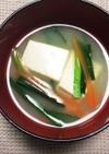 低糖質☆風邪予防☆ニラと豆腐のお味噌汁