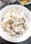 ♡美味しい 美味しい 雑穀米の炊き方♡