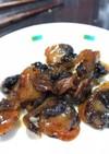 サルボ貝の佃煮