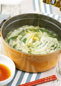 オリーブオイルの白菜と豚バラ肉の重ね鍋✨